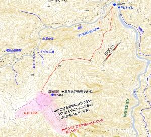 権現尾への地図