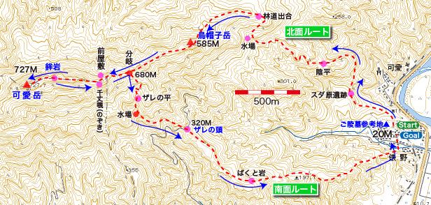 可愛岳マップ