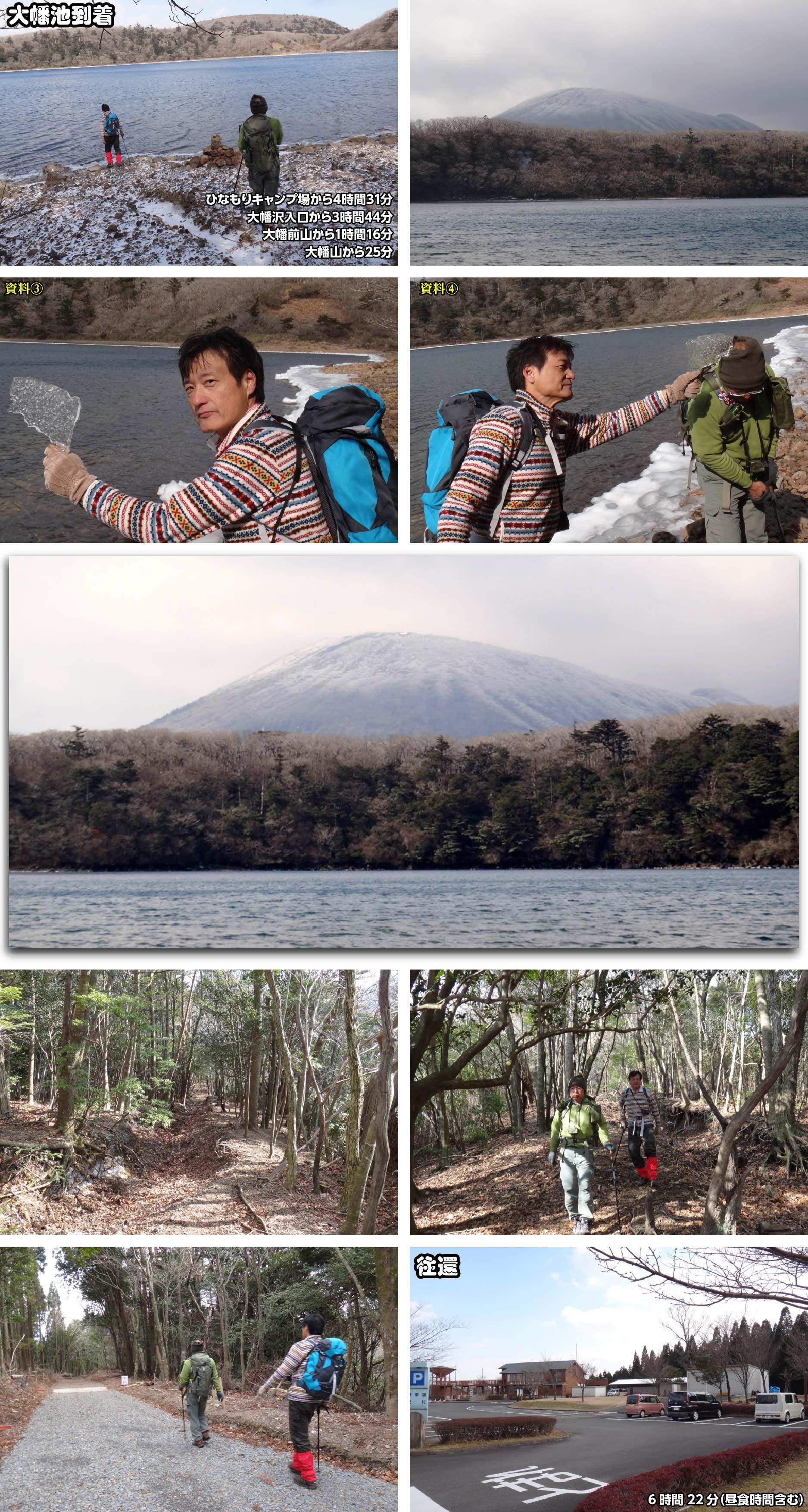 351 大幡前山と大幡山-06