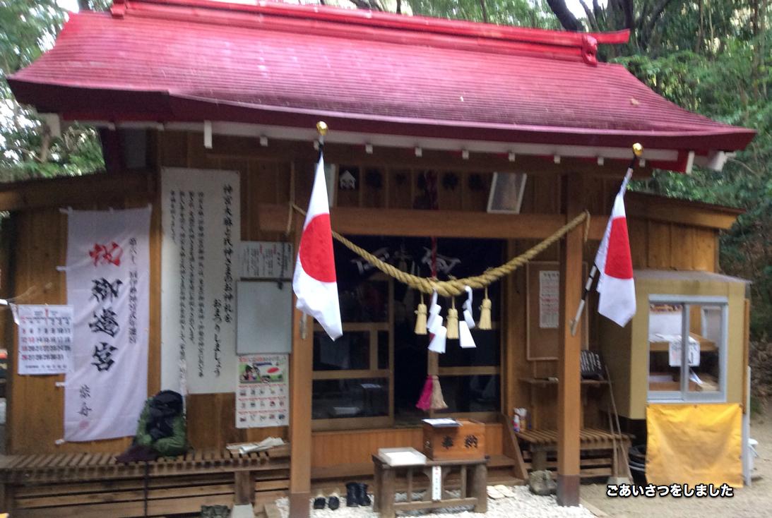 姥ヶ岳201401