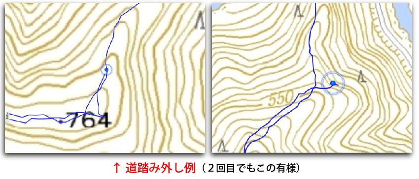 355 権現尾_C