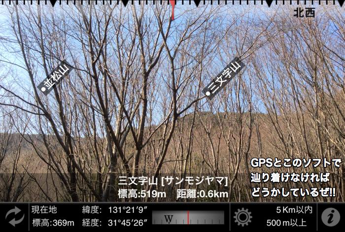 AR山ソフト