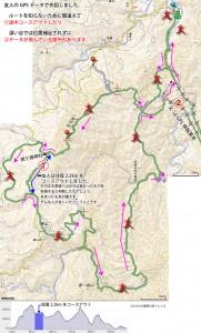 鏡洲トレール地図-01