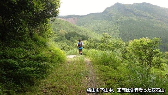 椿山から降りるDSC01912