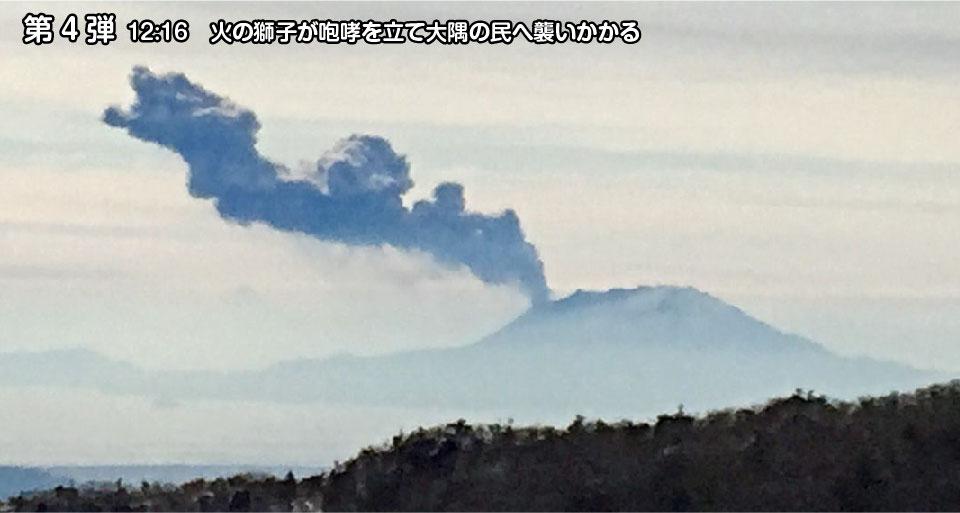 今日の桜島-02