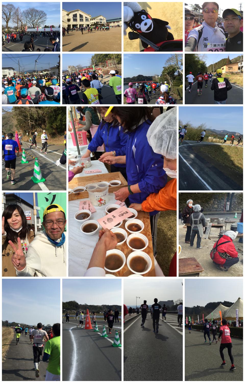 2015ひとよし春風マラソン
