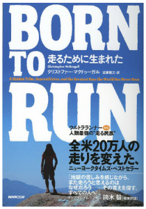 born-to-run%e8%a1%a8%e7%b4%99